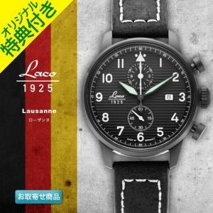 腕時計 メンズ ブランド LACO ラコ 861975 ローザンヌ Lausanne クォーツ クロノグラフウォッチ CHRONOGRAPH WATCH|chronoworldjapan