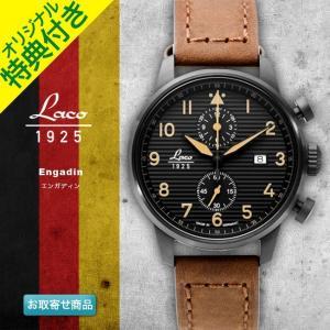腕時計 メンズ ブランド LACO ラコ 861976 エンガディン Engadin クォーツ クロノグラフウォッチ CHRONOGRAPH WATCH|chronoworldjapan