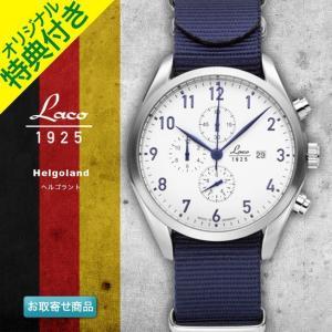 腕時計 メンズ ブランド LACO ラコ 861989 ヘルゴラント Helgoland ブラック グリーン ブルー クォーツ クロノグラフウォッチ CHRONOGRAPH WATCH|chronoworldjapan