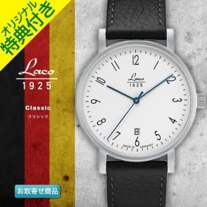 腕時計 メンズ ブランド LACO ラコ 862061 クラシック Classic ブラック ブラウン 自動巻き クラシックウォッチ CLASSICS WATCH|chronoworldjapan
