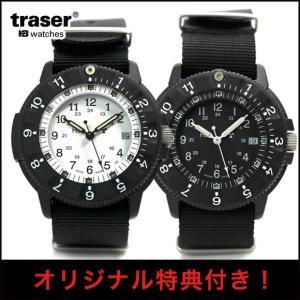 腕時計 メンズ TRASER トレーサー 6500 Type6 タイプ6黒・白 オリジナルストラップ2本つき ミリタリーウォッチ(宅)|chronoworldjapan