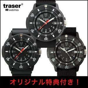 腕時計 メンズ TRASER トレーサー P6508 CODE BLUE Nato・rubber コード・ブルーNato・ラバー ・シャドウNATO ミリタリーウォッチ(宅)|chronoworldjapan