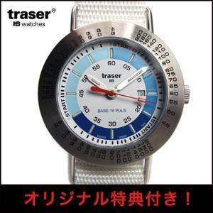 腕時計 メンズ TRASER トレーサー PULSE パルス 脈拍計 オリジナルストラップ2本つき ミリタリーウォッチ(宅)|chronoworldjapan