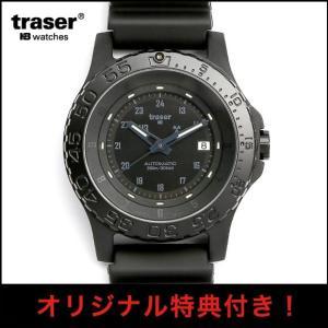 腕時計 メンズ TRASER トレーサー MIL-G Automatic All Black  オートマティック オールブラック オリジナルストラップ2本つき(宅)|chronoworldjapan