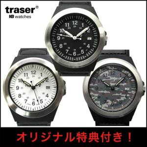 腕時計 メンズ TRASER トレーサー P5900 Type3 タイプ3黒・白・迷彩 オリジナルストラップ2本つき ミリタリーウォッチ(宅)|chronoworldjapan