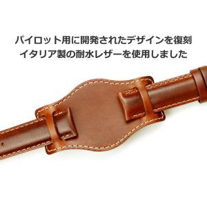 腕時計 ベルト 時計 バンド HDT BUND 耐水レザー 18mm20mm22mm24mm(メ)|chronoworldjapan|02