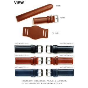 腕時計 ベルト 時計 バンド HDT BUND 耐水レザー 18mm20mm22mm24mm(メ)|chronoworldjapan|03