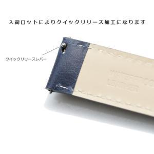腕時計 ベルト 時計 バンド HDT BUND 耐水レザー 18mm20mm22mm24mm(メ) chronoworldjapan 07
