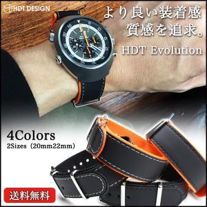 時計 ベルト バンド HDT Evolution ナイロン ...