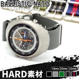 時計 ナイロン ベルト バンド HDT バリスティック NATOストラップ 18mm20mm22mm(メ)|chronoworldjapan