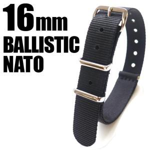 HDT バリスティック NATO ストラップ 16mm ブラック|chronoworldjapan