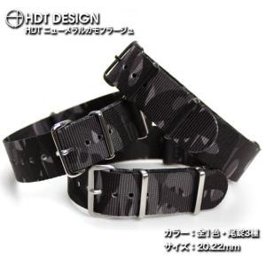時計 ベルト バンド HDT ニューメラル・カモフラージュ NATOタイプ 20mm22mm 腕時計(メ)|chronoworldjapan|03