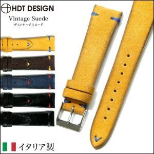 時計 ベルト◆HDT DESIGN G.P.F. Vintage Suede ヴィンテージ スエード 腕時計用 時計ベルト 時計バンド 20mm|chronoworldjapan