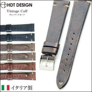 時計 ベルト◆HDT DESIGN G.P.F. Vintage Calf ヴィンテージ カーフ 腕時計用 時計ベルト 時計バンド 20mm|chronoworldjapan