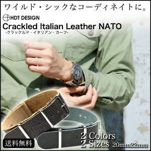 腕時計 ベルト 時計 バンド HDT DESIEN Crackled Italian NATO  クラックルド イタリアン NATOレザー 20mm22mm (メ)|chronoworldjapan