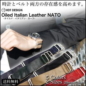 腕時計 ベルト 時計 バンド HDT DESIEN Oiled Italian NATO  オイルド イタリアン NATOレザー 20mm22mm (メ)|chronoworldjapan