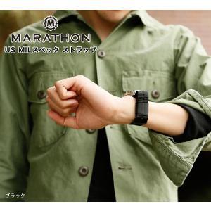 時計ベルト バンド MARATHON US MILスペック ストラップ 16mm20mm22mmエクストラロング(メ)|chronoworldjapan|06