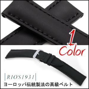 時計ベルト バンド RIOS1931 Sunset Genuine Leather with Caoutchouc lamination サンセット レザー 革/カウチューク・ラミネーション 18.20.22mm 腕時計(メ)|chronoworldjapan