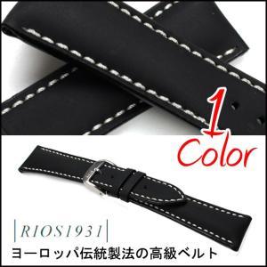 時計ベルト バンド RIOS1931 Polo Genuine Leather with Caoutchouc lamination ポロ レザー 革/カウチューク・ラミネーション 18.20.22mm 腕時計(メ)|chronoworldjapan