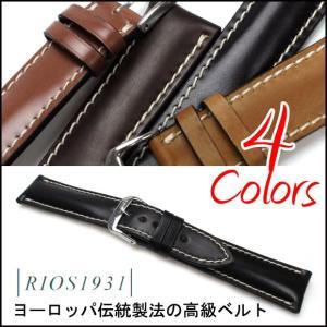 時計ベルト バンド RIOS1931 New York Shell Cordovan Leather レザー 革 ニューヨーク シェル・コードバン 馬革 18mm20mm22mm 腕時計(メ)|chronoworldjapan