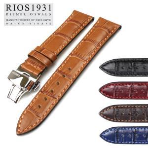 腕時計 ベルト バンド Dバックル付き RIOS1931 リオス Louisiana Crocodile Calf ルイジアナ カーフ 19mm20mm(メ)|chronoworldjapan
