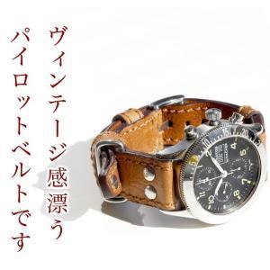 ベルト RIOS1931 Vintage Aviator レザー アビエーター 22mm パイロットベルト 腕時計 時計 パイロットバンド カーフ ブラウン ヴィンテージ ビンテージ 革 バンド