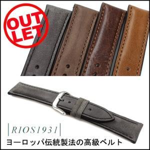 【アウトレット】腕時計 ベルト RIOS1931 リオス Vintage ヴィンテージ 20mm22mm(メ) chronoworldjapan