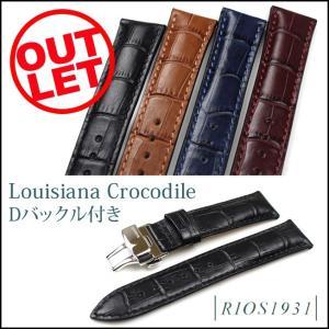 【アウトレット】Dバックル付き RIOS1931 リオス Louisiana Crocodile Calf ルイジアナ カーフ 19mm20mm(メ) chronoworldjapan