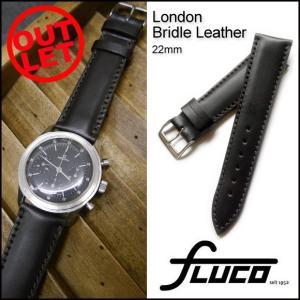 【アウトレット】時計 ベルト フルーコ・FLUCO London Bridle Leather ロンドン ブライドル・レザー・革 22mm|chronoworldjapan