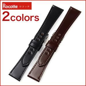 時計ベルト バンド Rocotte・ロコッテ コードバン レザー 革 16・18・20mm 腕時計(宅)|chronoworldjapan