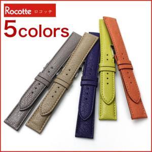 時計ベルト バンド Rocotte・ロコッテ ゴード レザー 革 12mm14mm16m18mm 腕時計(メ)|chronoworldjapan