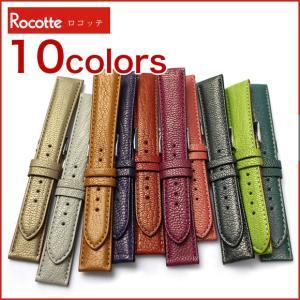 時計ベルト バンド Rocotte・ロコッテ ゴード(パール) レザー 革 12mm14mm16m18mm 腕時計(メ)|chronoworldjapan