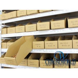 収納BOX 段ボール収納ボックス 5個セット(宅)|chronoworldjapan