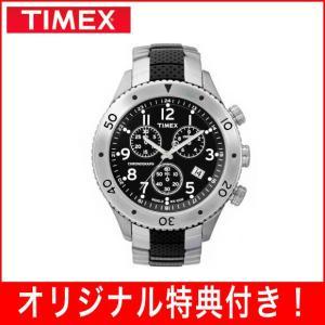 TIMEX 腕時計 タイメックス T SERIES CITY SPORTS CHRONOGRAPH Tシリーズ シティ スポーツ クロノグラフ T2M706(宅)|chronoworldjapan