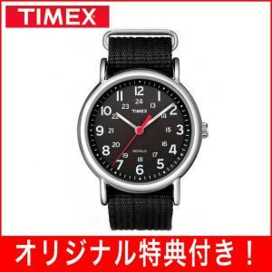 TIMEX 腕時計 タイメックス WEEKENDER CENTRAL PARK ウィークエンダー セントラルパーク T2N647(宅)|chronoworldjapan