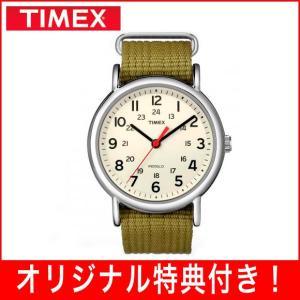TIMEX 腕時計 タイメックス WEEKENDER CENTRAL PARK ウィークエンダー セントラルパーク T2N651(宅)|chronoworldjapan