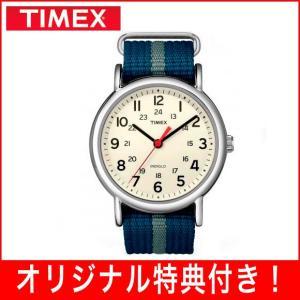 TIMEX 腕時計 タイメックス WEEKENDER CENTRAL PARK ウィークエンダー セントラルパーク T2N654(宅)|chronoworldjapan