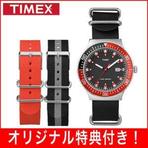 TIMEX 腕時計 タイメックス ORIGINALS VINTAGE 1978 DIVER ヴィンテージ(宅)|chronoworldjapan