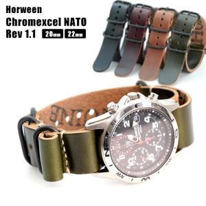 腕時計 ベルト 時計 バンド  Horween Chromexcel【NATO】ホーウィン クロムエクセル NATOレザー 20mm22mm24mm (メ)|chronoworldjapan