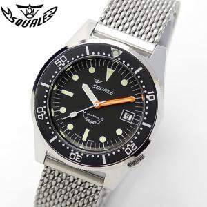 SQUALE スクワーレ PROFESSIONAL プロフェッショナル ブラック×ブラック 1521-026 ダイバーズ 500m防水 メッシュブレス 自動巻き メンズ腕時計 ミリタリー(宅)|chronoworldjapan