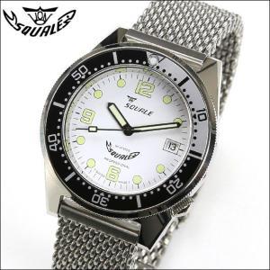 SQUALE スクワーレ PROFESSIONAL ホワイト×ホワイト 1521-026 ダイバーズ 500m防水 メッシュブレス 自動巻き メンズ腕時計 ミリタリー(宅)|chronoworldjapan