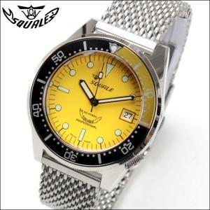 SQUALE スクワーレ PROFESSIONAL プロフェッショナル イエロー×イエロー 1521-026 ダイバーズ 500m防水 メッシュブレス 自動巻き 腕時計 ミリタリー(宅)|chronoworldjapan