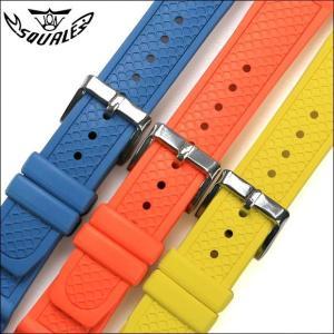 時計 ベルト バンド SQUALE スクワーレ PROFESSIONAL  1521-026 ダイバーズ用 ラバーベルト20mmオレンジ・イエロー・ブルー  腕時計(メ)|chronoworldjapan