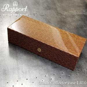 Rapport HERITAGE HERRINGBONE 5 WATCH BOX L410 ラ・ポート腕時計収納ケース(宅)|chronoworldjapan