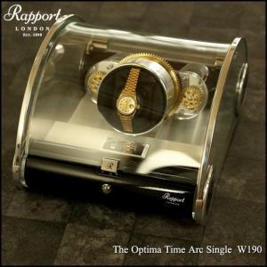 Rapport The Optima Time Arc Single  W190 腕時計 ワインダー(宅)|chronoworldjapan