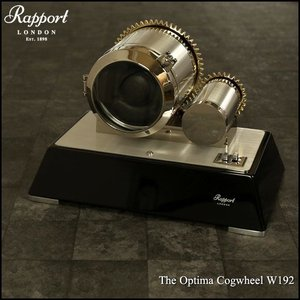 Rapport The Optima Cogwheel W192 腕時計 ワインダー(宅)|chronoworldjapan