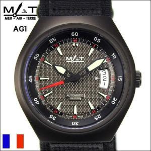 腕時計 メンズ ブランド MATWATCHES 腕時計 マットウォッチAG1 Automatic 200M 自動巻き ミリタリーウォッチ(宅)|chronoworldjapan