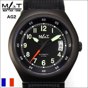腕時計 メンズ ブランド MATWATCHES 腕時計 マットウォッチAG2 Automatic 200M 自動巻き ミリタリーウォッチ(宅)|chronoworldjapan