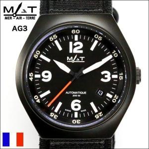 腕時計 メンズ ブランド MATWATCHES 腕時計 マットウォッチAG3 Automatic 200M 自動巻き ミリタリーウォッチ(宅)|chronoworldjapan
