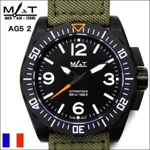 腕時計 メンズ ブランド MATWATCHES 腕時計 マットウォッチAG5 2 Automatic 300M 自動巻き ミリタリーウォッチ(宅)|chronoworldjapan